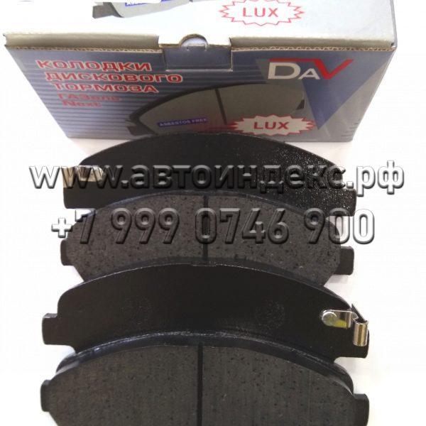 C41R92-3502171