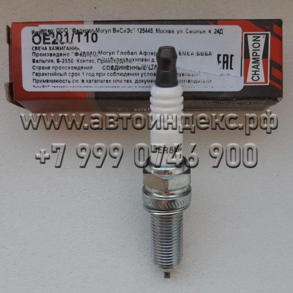 OE201T10 (RER8MC)
