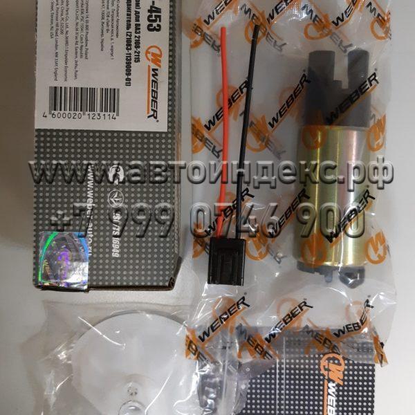 FP453453 WEBER